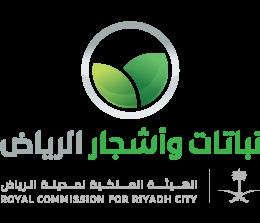 Riyadh Plants Logo